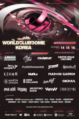BCB WCD Korea 2018_Phase-2-lineup-poster